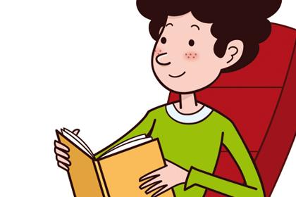Personajes primaria,  libro de texto