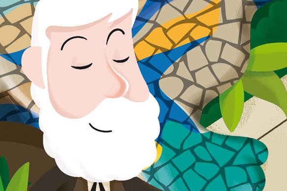 Gaudi, libro ilustrado